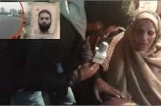 سانحہ ساہیوال میں قتل ہونے والے ذیشان کی والدہ نے نئے انکشافات کر دئیے