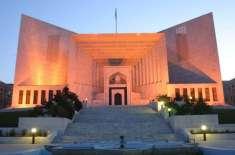 وزارت دفاع 4 ہفتوں میں ملوث افسران کے خلاف کاروائی مکمل کر کے عدالت ..
