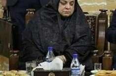 وفاقی وزیرشیریں مزاری کی تہران میں برقع پہنے ہوئے بنائی گئی تصویر سوشل ..