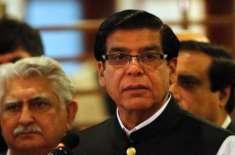 غیرقانونی بھرتیوں کا کیس، سابق وزیر اعظم راجہ پرویز اشرف کیخلاف کیس ..