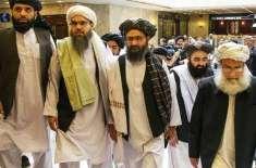 روس کے بعد افغان طالبان کے وفد کا دورہ چین'کیا طالبان اپنی حکومت قائم ..
