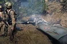 اگر پاکستان 27فروری کو ناریان میں کیے جانے والے فضائی حملے کی ویڈیو ..