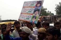 لاہور سے اوباش نوجوان گرفتار، چونیاں کے ملزمان تک پہنچنے کا امکان