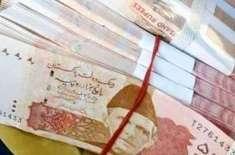 بینکوں کی سرمایہ کاری غیرمعمولی سطح 70 کھرب 94 ارب روپے کی سطح پر پہنچ ..
