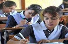 سندھ میں نویں اور فرسٹ ائیر کے امتحانات جولائی اور اگست میںہوں گے