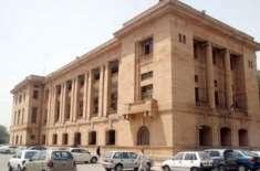 یونیورسٹیزایکٹ 2018 میں ترمیم سے بنیادی حقوق کی خلاف ورزی ہوئی تو کارروائی ..