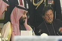 وزیراعظم کا سعودی عرب میں مقیم پاکستانیوں کیلئے بڑا مطالبہ