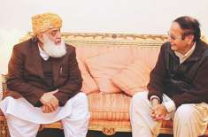 مولانا فضل الرحمان چوہدری شجاعت کی رہائش گاہ پہنچ گئے