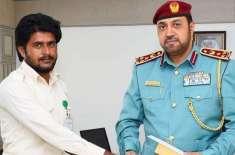 شارجہ میں مقیم پاکستانی کو بہادری پر شاندار اعزاز سے نواز دیا گیا