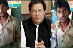 جس دن عمران خان کو کچھ ہو گیا اس دن ہمارے ملک کے ٹکڑے ٹکڑے ہو جائیں گے