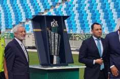 PSL 2019 trophy unveiling ceremony takes place in Dubai