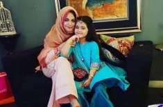 اداکارہ نور اپنی صاحبزادی کے ہمراہ لندن کی سیرو تفریح میں مصروف