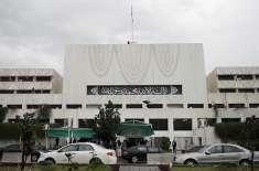 قومی اسمبلی قومی اسمبلی کے اجلاس میں توسیع ،24مئی تک جاری رہے گا