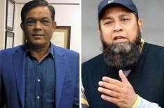 Thanks to these 2 Pakistanis, the game of Afghan cricketers got better: Rahmatullah Qatar Rashid Latif and integration make ..