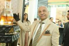 دنیا کا مہنگا ترین پرفیوم دبئی میں بکنے کے لیے تیار