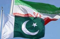 پاکستان اور ایران کے درمیان گیس پائپ لائن منصوبے کے ترمیمی معاہدے پر ..