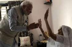 نریندر مودی 30مئی کو وزارت عظمی کے عہدے کا حلف اٹھائیں گے