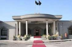 اسلام آباد ہائیکورٹ کا الیکشن کمیشن کے دو نئے ممبران کی تعیناتی کا ..