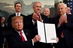 ٹرمپ نے گولن کی پہاڑیوں پر اسرائیلی خودمختاری کے اعلان پر دستخط کر ..