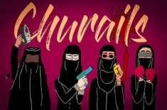 فلم ساز ندیم بیگ کی پاکستانی ویب سیریز 'چڑیلز' پر مبہم تنقید