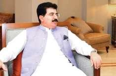 سینیٹ آف پاکستان کے زیراہتمام کشمیر سے متعلق قومی پارلیمانی کانفرنس ..