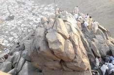 مکّہ: پاکستانی خاتون غارِ حرا کی زیارت کے دوران جاں بحق