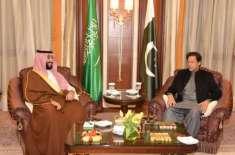 وزیر اعظم پاکستان عمران خان کی سعودی ولی عہد شہزادہ محمد بن سلمان سے ..