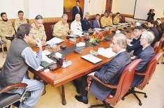 قومی سلامتی کمیٹی نے پلوامہ حملے پر بھارتی الزامات مسترد کردیے