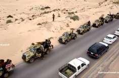 طرابلس پر قبضے کے لیے جاری لڑائی میں شدت 264 افراد ہلاک