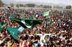 کشمیر یوں نے اپنے جدوجہد کا حق ادا کردیا ہے اب پاکستان کی باری ہے ،سینیٹرمشتاق ..