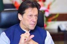 وزیراعظم عمران خان آئندہ ماہ 3 ممالک کا دورہ کریں گے