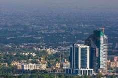 اسلام آباد سٹاک ایکسچیج کی عمارت میں آگ لگ گئی