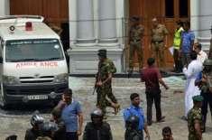 سری لنکا بم دھماکوں میں ہلاک ہونے والوں کی تعداد 310 ہو گئی