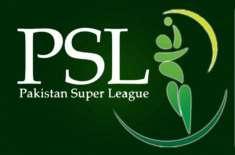 پاکستان سپر لیگ 5 کے ممکنہ وینیوز میں آزاد کشمیر کا گرائونڈبھی شامل