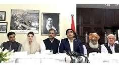 اسلام آباد، زرداری ہاؤس میں افطار ڈنر کے بعد پریس کانفرنس ہال میں ..