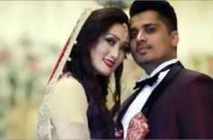 چینی لڑکی نے پاکستانی نوجوان سے شادی کرنے کے لیے اسلام قبول کر لیا