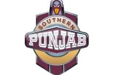 نیشنل ٹی ٹونٹی کپ سیکنڈ الیون ٹورنامنٹ کاچھٹا روز، سدرن پنجاب اور خیبرپختونخوافاتح
