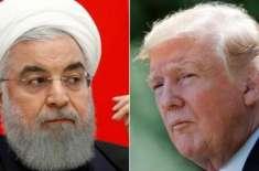صدر ٹرمپ کاسعودی عرب کو 8 ارب ڈالر کے ہتھیار فروخت کا فیصلہ