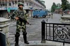 مقبوضہ کشمیر، نوجوان پر کالا قانون 'پی ایس اے'لاگو کر دیا گیا