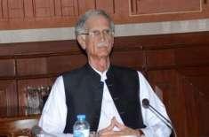 وفاقی وزراء پرویز خٹک، زبیدہ جلال کی مہمند ڈسٹرکٹ میں دہشت گردی کے ..