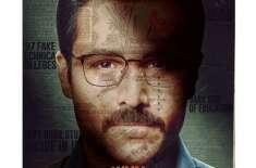 عمران ہاشمی کی فلم ''وائے چیٹ انڈیا'' کل ریلیز ہوگی