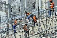 سعودی عرب میں کھُلے آسمان تلے کام کرنے والے مزدوروں کے لیے بڑی رعایت ..
