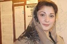 مریم نواز شریف کی شاہد خاقان عباسی کی ملاقات ،رہائی پر مبارکباد دی ..
