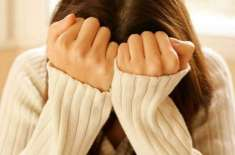 دُبئی: کافی شاپ کا مینجر اپنی ملازمہ کو 4 ماہ تک جنسی ہراسگی کا نشانہ ..