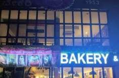 ہندو انتہا پسندوں نے بنگلور کی مشہور کراچی بیکر پر دھاوا بول دیا