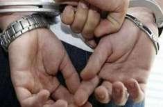 مستی گیٹ پولیس نے دو سال سے مفرور اشتہاری کو گرفتار کر لیا