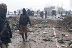 مقبوضہ کشمیر دھماکہ ، بھارت نے الزام پاکستان پر لگا دیا ،