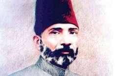 تحریک آزادی کے عظیم رہنماء اور بابائے صحافت مولانا ظفر علی خان کا ..