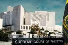 عدالت عظمی کے پرنسپل سیٹ اسلام آباد کیلئے  آئندہ ہفتے کی کاز لسٹ اور ..