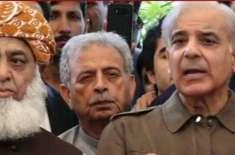 مسلم لیگ ن کا 31 اکتوبر کو آزادی مارچ میں شرکت کا باضابطہ اعلان
